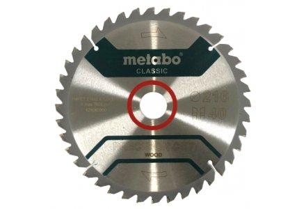 Metabo KGS 216 zaagblad 216x30x40 tanden