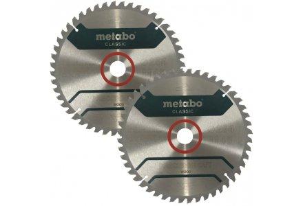 Metabo KGS 254 zaagblad 254x30x48 tanden - 2 pack
